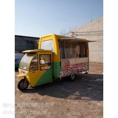 移动美食车 裕隆餐车 电动小吃车厂家