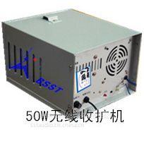 BSST无线调频广播发射机,可寻址调频音箱,音柱,农村广播,校园广播,公共广播