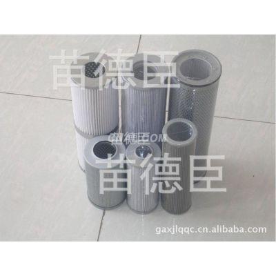 供应(鑫建)厂家直销黎明液压滤芯HBX-630X3Q3
