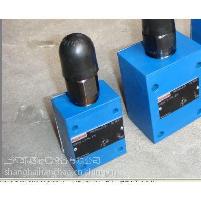 供应ZDR10DB2-4X/25YM力士乐