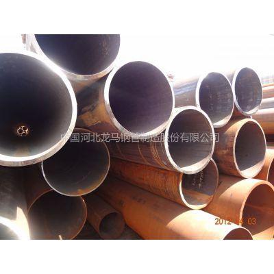 供应供应沧州龙马钢管专业生产直缝焊管13700385138刘斌