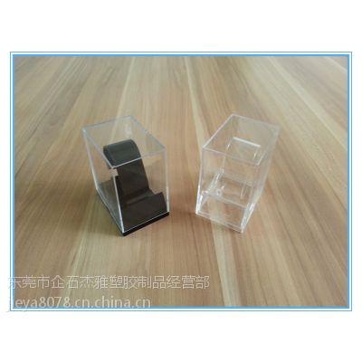厂家供应JY-010透明塑料手表包装盒