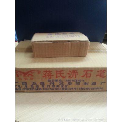 蒋氏一级纯白石笔125×12×5  批发零售  滑石笔