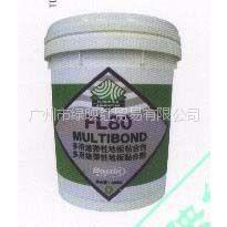 供应波士胶Bostik  FL80多用途弹性地板粘合剂/木地板粘胶