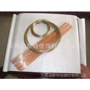 BAG-18BSn银焊条18%银钎焊料/银焊料银磷铜焊条 焊丝