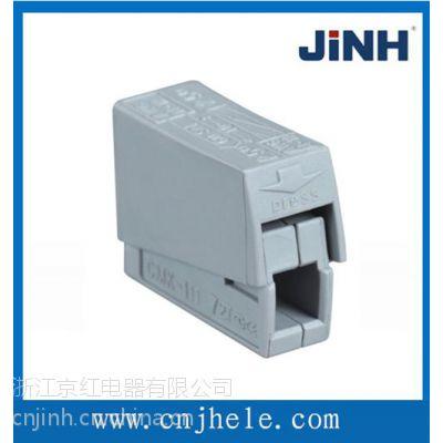 接线端子贸易_浙江京红电器(图)_接线端子设备