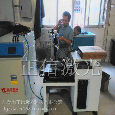 河南新乡18650全自动电池盖帽自动组装焊接生产流水线