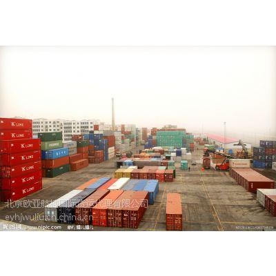 上海浦东国际机场用于皮草/纺织品染料进出口报关代理进出口货物的包装仓储运输报关