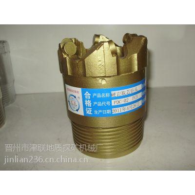 供应金刚石复合片取芯钻头PC4取岩心钻头133*