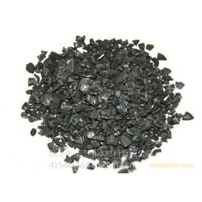 元杰牌椰壳活性炭--净水专用活性炭