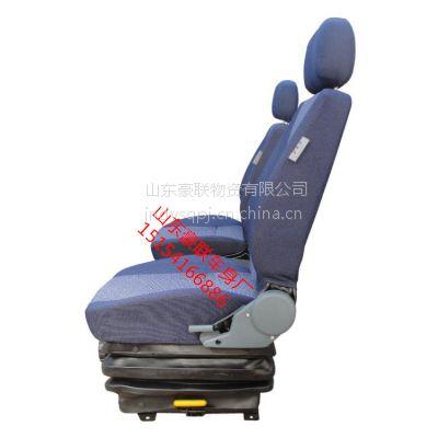 重汽70矿车座椅总成.重汽70矿车座椅总成价格.重汽70矿车座椅总成图片厂家