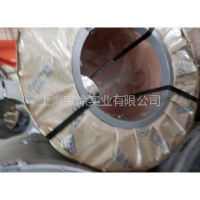 (电器柜专用冷轧板SPCC DC01 ST12(宝钢卷板))