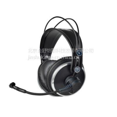 AKG爱科技HSC271专业头戴耳机带电容话筒