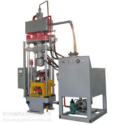 鑫源液压XY32-40-35型硬质合金粉末成型机使用参数L