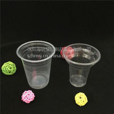 海明塑胶制品供应专业定制一次性PP透明塑料包装杯