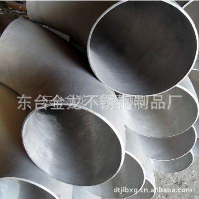 生产供应高质量不锈钢管件弯头  大口径不锈钢焊接弯头