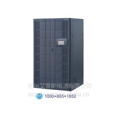 供应ABU系列UPS 艾普斯电源