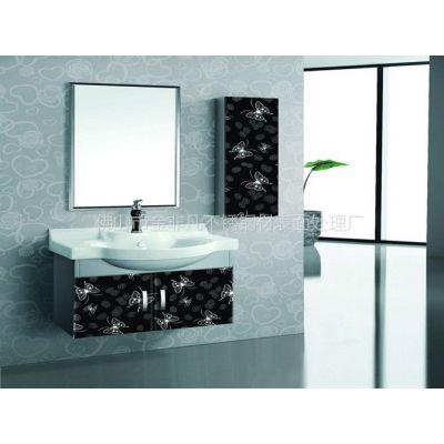 供应彩色不锈钢镜面蚀刻马赛克卫浴室柜装饰面板