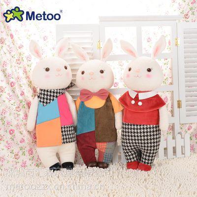 供应METOO咪兔厂家直供提拉米兔升级版原创公仔