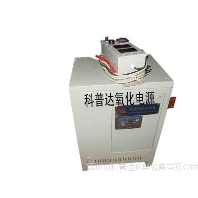 氧化电镀-阳极氧化电源-小型氧化电源-实验氧化电源-高频氧化电源