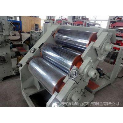 【厂家直销】片材生产线,生产片材机器,PP片材挤出机