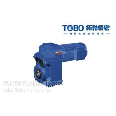 厂家低价直销|WP系列|RV系列|精密蜗轮蜗杆减速机|升降机-拓勃精密造!