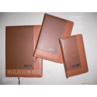 广州笔记本定制,活页笔记本,平装笔记本