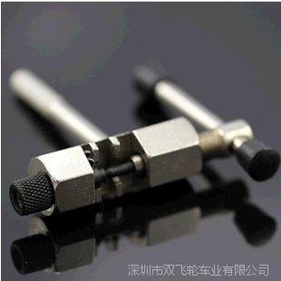 自行车截链器全钢 山地车配件 修车工具 链条工具 打链器 断链器