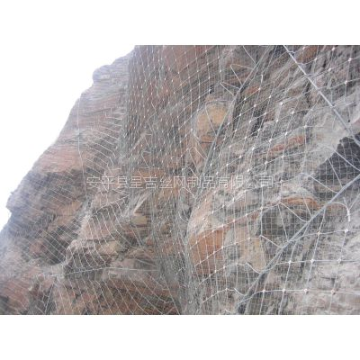 河北湖北云南四川重庆山体围护防护网边坡防护网、主动防护网、被动防护网、sns柔性网