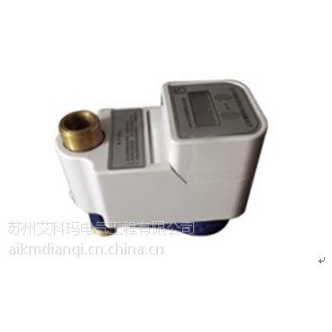 LXSK-V型IC卡立式智能冷水表(干电池)