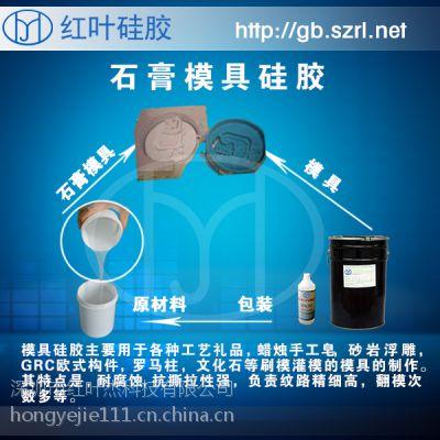 石膏腰线模具矽利康