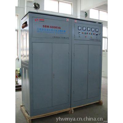供应厂家经销SBW-600KVA大功率稳压器