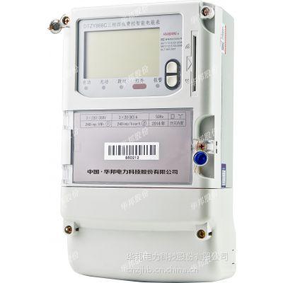 华邦仪表费控智能电表 DTZY866三相国网充电桩项目用表1.5-6A