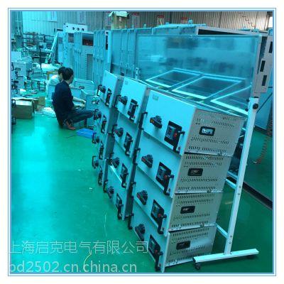上海启克GCK低压抽出式开关柜
