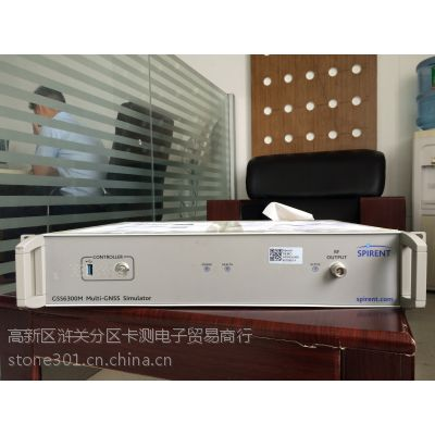 杭州GSS6300M租赁~南京GSS6300M维修~8颗星卫星仿真器