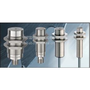 大量供应堪泰contrinex电感式传感器DW-AD-623-03E-961