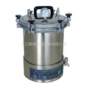 供应上海博迅YXQ-LS-18SI手提式灭菌器 手提灭菌锅