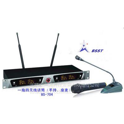 北清路西玉河BSST专业音响器材 、大型舞台音响设备,010-62472597