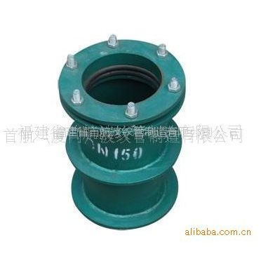 供应柔性防水套管、刚性防水套管、套管式伸缩器首航防水套管