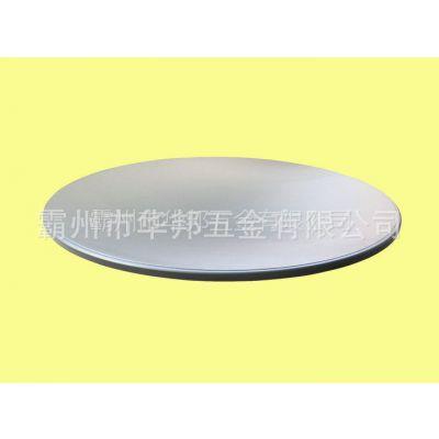 供应厂价直销简约型不锈钢圆桌面(无指纹φ1200、φ亮面1500mm)