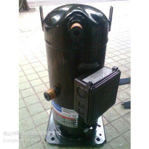 供应ZR系列谷轮涡旋压缩机,空调压缩机,压缩机维修保养