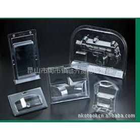 供应真空塑胶包装设计与生产,PVC  PCE及SGS等相关材料