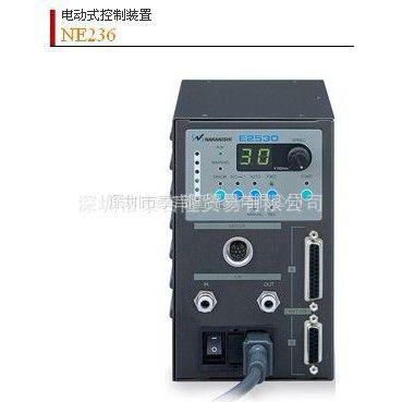 供应NAKANISHI电动式控制装置NE236