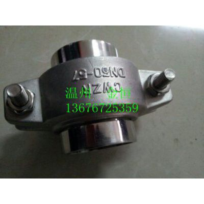 不锈钢DN50的水处理卡箍(拷贝林卡箍)