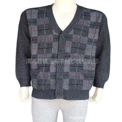 供应新款爸爸装毛衣外套男士大码羊毛衫特价男式加厚开衫羊绒衫