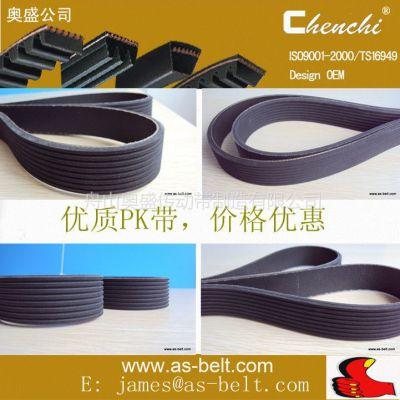 工厂供应,OEM配套,交流发电机带/风扇皮带