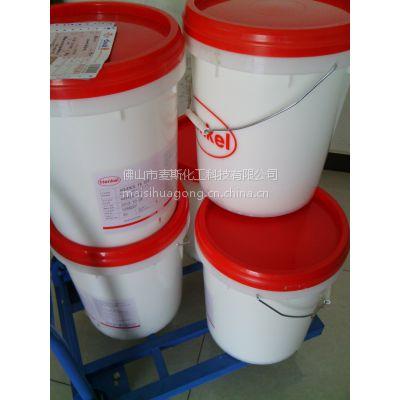 供应热销汉高934B PVC与纸盒的粘接,食品外包装制作如咖啡等