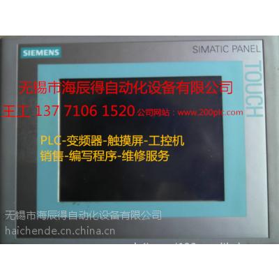 台达触摸屏控制柜邳州||新沂程序画面开发成套7寸