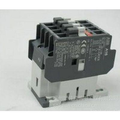 供应现货供应ABB双层接线端子MA 2.5/5 D2,M 4/6.D2特价销售