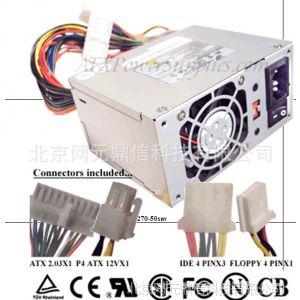 供应FSP270-50SNV 270W SATA IDE 全汉海康硬盘录像机|监控主机电源
